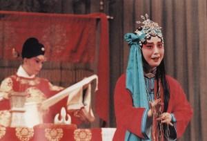 Sū Sān 苏三at court