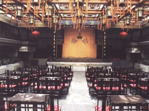 Teahouse theater