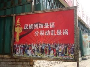 Poster Xinjiang
