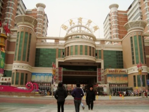 Shopping Mall Xinjiang