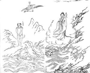 Xiwangmu