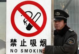 smoking ban (2)